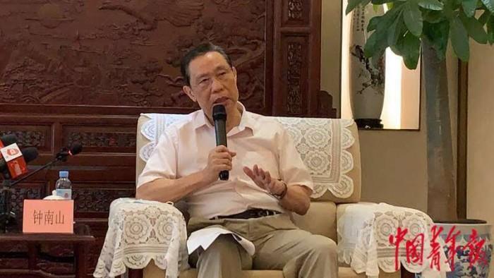 鍾南山談新冠變異毒株:建立免疫屏障迫在眉睫