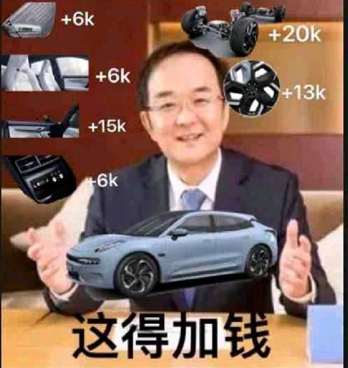 預定后更換車輛驅動電機 預訂車主:買車就像買盲盒