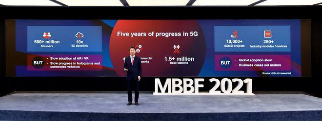 胡厚昆 :5G 發展速度遠超預期 用戶數超 5 億